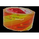 Scotch Tape 2 Inches